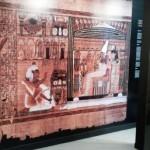 Déus d'Egipte Museu del Tabac